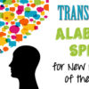 Translating Alabama-speak